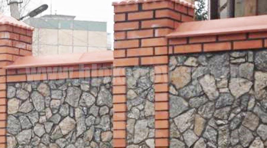 бетонная крышка на забор