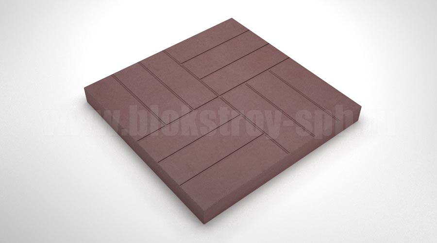 Тротуарная плитка «12 кирпичей» коричневая