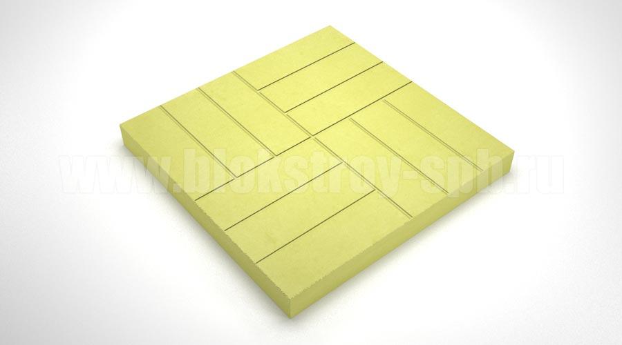 """Тротуарная плитка """"12 кирпичей"""" желтая"""