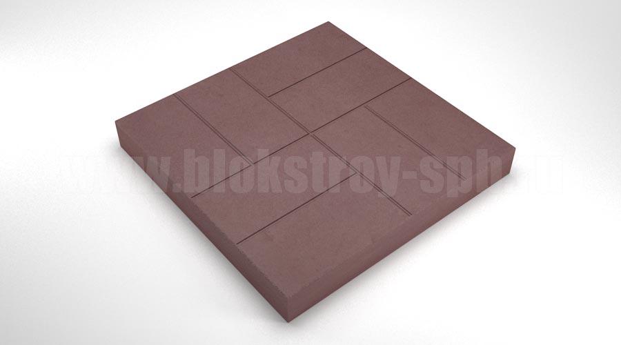 """Тротуарная плитка """"8 кирпичей"""" коричневая"""